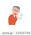 咳をしている高齢の男性 32926748