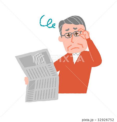 老眼が進んだ高齢の男性のイラスト素材 [32926752] - PIXTA