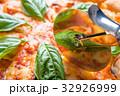 pizza 32926999