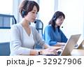 オペレーター ビジネスシーン パソコンの写真 32927906