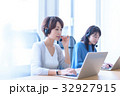 オペレーター ビジネスシーン パソコンの写真 32927915