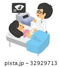 妊婦健診 妊婦 マタニティのイラスト 32929713