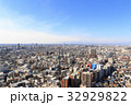 都市風景(東京都、世田谷区から神奈川、冬編) 32929822