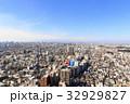 都市風景(東京都、世田谷区から神奈川、冬編) 32929827