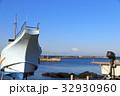 漁港 漁船 富士山の写真 32930960