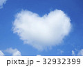 ハートの雲 32932399