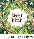 Watercolor hop and malt 32934679