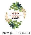 Watercolor hop and malt 32934684