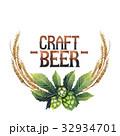 Watercolor hop and malt 32934701