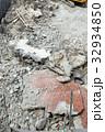 マンションの取り壊し現場 32934850