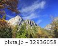 ヨセミテ国立公園/世界遺産 32936058