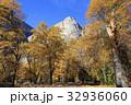 ヨセミテ国立公園/世界遺産 32936060