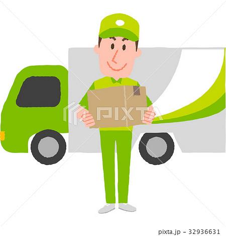 笑顔で荷物を届ける宅配スタッフ 32936631