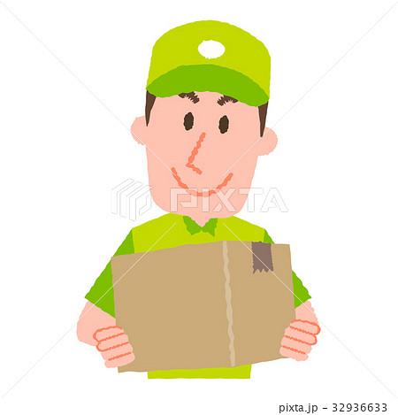 笑顔で荷物を届ける宅配スタッフ 32936633