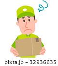 困った表情の宅配スタッフ 32936635