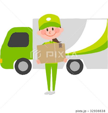 笑顔で荷物を届ける宅配スタッフ 32936638