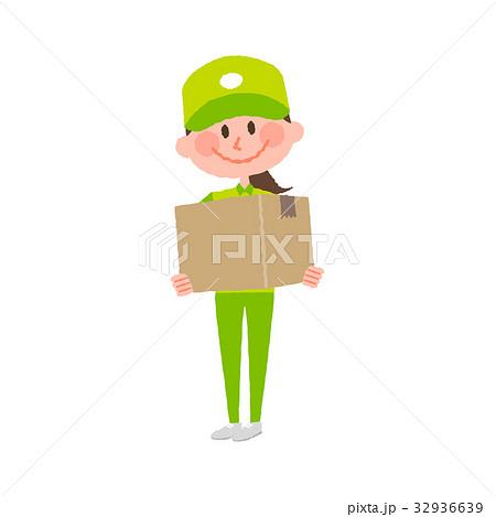 笑顔で荷物を届ける宅配スタッフ 32936639
