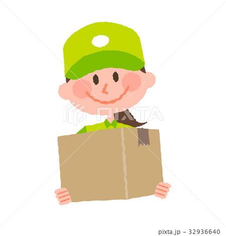 笑顔で荷物を届ける宅配スタッフ 32936640