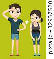 恋人 ジョギング 一緒のイラスト 32937520