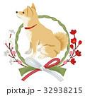 柴犬 犬 しめ縄のイラスト 32938215