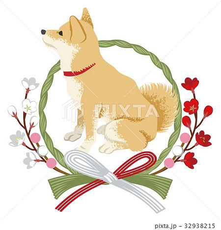 柴犬としめ縄飾り 横向き 32938215