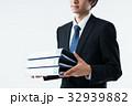 ビジネスマン 男性 ファイルの写真 32939882
