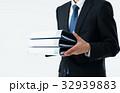 ビジネスマン 男性 ファイルの写真 32939883