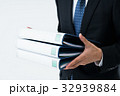 ビジネスマン 男性 ファイルの写真 32939884