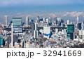 東京 都市風景 渋谷区の写真 32941669