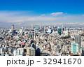 東京 都市風景 渋谷区の写真 32941670