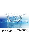 水分 しぶき スプラッシュのイラスト 32942080