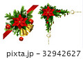 Christmas elements for your designs 32942627