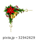 Christmas elements for your designs 32942629