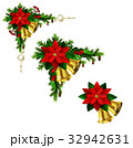 Christmas elements for your designs 32942631