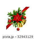 Christmas elements for your designs 32943129