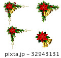 Christmas elements for your designs 32943131