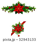 Christmas elements for your designs 32943133