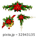 Christmas elements for your designs 32943135