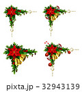 Christmas elements for your designs 32943139