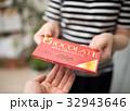 チョコレート チョコ あげるの写真 32943646