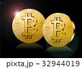 ビットコイン 暗号通貨 仮想通貨のイラスト 32944019