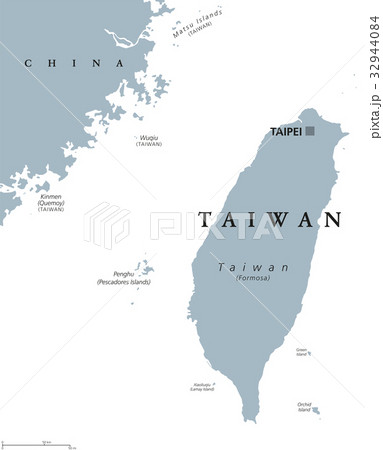 Taiwan or Republic of China ROC political map 32944084