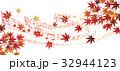 紅葉 落ち葉 メロディーのイラスト 32944123