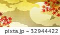 紅葉 32944422