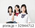 女性 中学生 学生服の写真 32944712