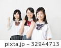 女性 中学生 学生服の写真 32944713
