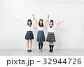 女性 中学生 学生服の写真 32944726