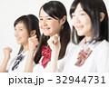 女性 中学生 学生服の写真 32944731