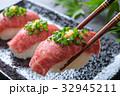 和牛握り寿司 32945211