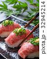 和牛握り寿司 32945214